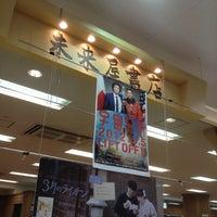 4/24/2012にSyuOneが未来屋書店で撮った写真