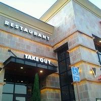 Foto scattata a BJ's Restaurant & Brewhouse da Rodney 'The Courage Coach' M. il 8/14/2012