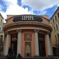 รูปภาพถ่ายที่ Avrora Cinema โดย Светлана เมื่อ 5/1/2012
