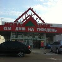 Снимок сделан в Нова Лінія пользователем NaTySiK 4/14/2012