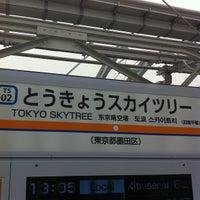 8/22/2012 tarihinde pink_circus h.ziyaretçi tarafından Tokyo Skytree Station (TS02)'de çekilen fotoğraf