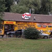 8/14/2012에 Дмитрий님이 Алло! Пицца에서 찍은 사진