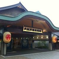 Foto tomada en Oedo Onsen Monogatari por Claude S. el 6/6/2012
