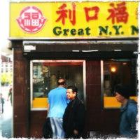 Das Foto wurde bei Great N.Y. Noodletown von Henry W. N. am 4/22/2012 aufgenommen