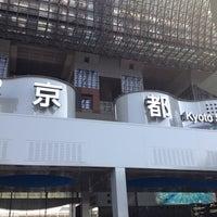 Photo prise au Gare de Kyoto par Javier G. le4/28/2012