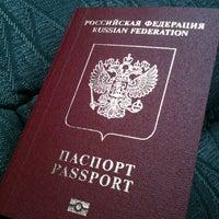 Снимок сделан в Управление Федеральной миграционной службы (УФМС) пользователем Mikhail P. 8/31/2012