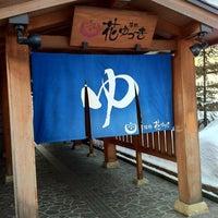 3/4/2012にTakayuki S.が湯処 花ゆづきで撮った写真
