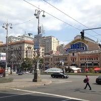 Foto tirada no(a) Бессарабська площа por Lilu P. em 8/24/2012