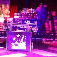 Ночной клуб изюм в новосибирске ночной клуб в германии видео
