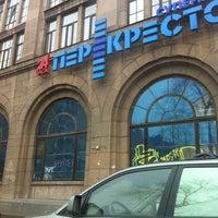 Снимок сделан в Перекрёсток пользователем Viktoria K. 4/6/2012