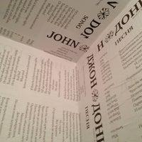 Foto diambil di Джон Донн oleh Роман Л. pada 4/6/2012