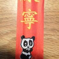 5/12/2012にJohn 'Nick' N.がHibachi Sushi & Supreme Buffetで撮った写真