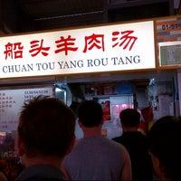 9/5/2012にThant S.が柴船头羊肉汤 Chai Chuan Tou Yang Rou Tangで撮った写真
