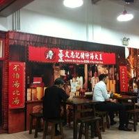 5/15/2012にLawrence P.が正正文記豬雜湯   Authentic Mun Chee Kee KING of Pig's Organ Soupで撮った写真