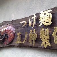 Foto tomada en Tsukemen Gonokami Seisakujo por Noriyuki K. el 3/12/2012