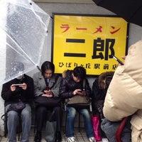 Photo prise au Ramen Jiro par Ryo I. le2/25/2012