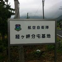 ヶ 岬 分 屯 基地 経