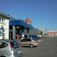 Снимок сделан в Сильпо пользователем zemixboy 6/19/2012