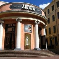 รูปภาพถ่ายที่ Avrora Cinema โดย Ира И. เมื่อ 7/8/2012