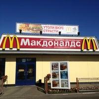 Снимок сделан в McDonald's пользователем Lexa F. 6/20/2012