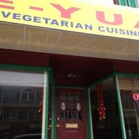 2/19/2012 tarihinde Sara T.ziyaretçi tarafından E-Yuan Chinese Cuisine'de çekilen fotoğraf