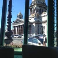 Das Foto wurde bei Schastye von Adelya  B. am 9/4/2012 aufgenommen
