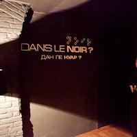 Снимок сделан в Dans Le Noir? пользователем The Village Петербург 2/6/2012