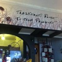 Das Foto wurde bei Café de Raíz von El costumbre .. am 8/27/2012 aufgenommen