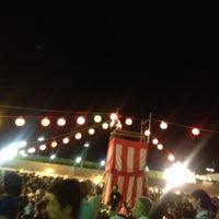 綾川町 ふれあい運動公園