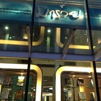 3/9/2012 tarihinde Sumlëë F.ziyaretçi tarafından Maruay Knowledge & Resource Center'de çekilen fotoğraf