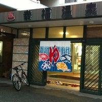 Foto diambil di 幸福温泉 oleh Shinji M. pada 3/24/2012