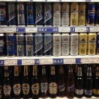 Foto tirada no(a) Супермаркет ЦМТ por Aspo M. em 3/25/2012