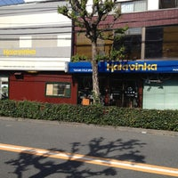 Foto diambil di * Kalavinka * Tsukumo Cycle Sports oleh WATARUde pada 4/28/2012
