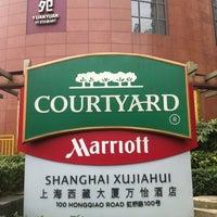 Photo Taken At Courtyard By Marriott Shanghai Xujiahui Woojoo Jamie C On 3