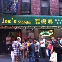 Снимок сделан в Joe's Shanghai 鹿嗚春 пользователем Liz G. 8/26/2012