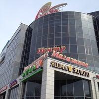 5/2/2012にСветланаがДисконт-центр «Румба»で撮った写真