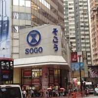 SOGO 崇光百貨 - 106 tips from 13253 visitors