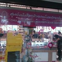 Foto tomada en Chulabook por Thargoon S. el 2/5/2012