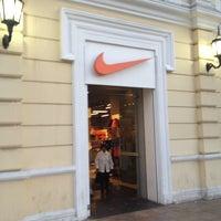 3 Nike 73 Conseils De Visiteurs yvNPnwm80O