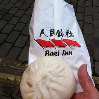 Foto diambil di Baozi Inn oleh Gordon F. pada 2/19/2012