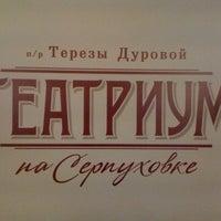 3/29/2012にВячеслав А.がТеатриум на Серпуховке п/р Терезы Дуровойで撮った写真
