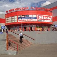 Снимок сделан в ТК «Митинский радиорынок» пользователем Кирилл C. 6/28/2012