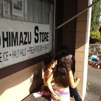 Foto tomada en Shimazu Store por Albert Y. el 3/23/2012