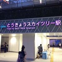 5/28/2012 tarihinde Hideki K.ziyaretçi tarafından Tokyo Skytree Station (TS02)'de çekilen fotoğraf
