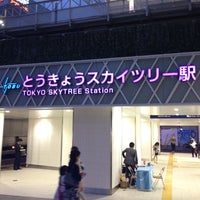 Снимок сделан в Tokyo Skytree Station (TS02) пользователем Hideki K. 5/28/2012