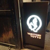 รูปภาพถ่ายที่ Yakitori Totto โดย Olga เมื่อ 2/29/2012