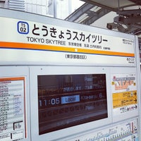 Снимок сделан в Tokyo Skytree Station (TS02) пользователем kazz7 7/21/2012