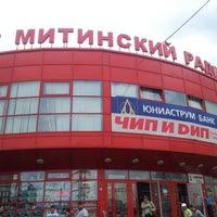 Снимок сделан в ТК «Митинский радиорынок» пользователем Alexey B. 8/11/2012
