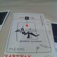 Снимок сделан в Eat & Talk пользователем Andrey K. 8/28/2012