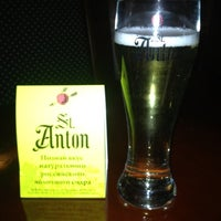 9/4/2012 tarihinde Anton S.ziyaretçi tarafından Sligo'de çekilen fotoğraf